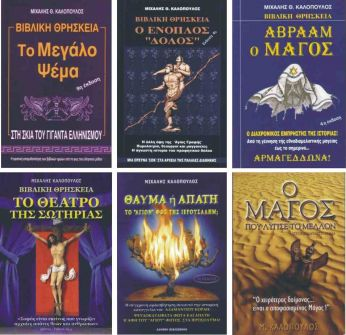 MY_BOOKS